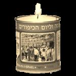 Yom Kippur FAQ's