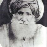 """Istai"": Our Mentor, Hacham Abdallah Somekh זצ""ל"